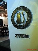98.10.15 kiki thai cafe:IMG_5546.jpg