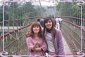 93.03.13-14宜蘭二日遊:坪林吊橋