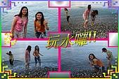 94.07.23~25 花蓮理想、遠來之旅:玩水囉!!