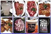 97.11.30 牛角日式燒烤 & 東區半日遊:燒烤1