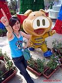 97.10.04 月眉探索樂園:來~豬豬我們一起看那邊!!