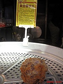 98.10.17 金山、萬里一日遊:黃金香芋丸
