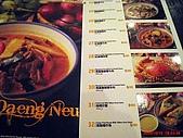 98.10.15 kiki thai cafe:IMG_5555.jpg