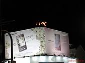 98.03.14 生命密碼:今晚的天氣只有11度~