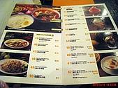 98.10.15 kiki thai cafe:IMG_5558.jpg