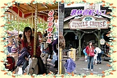 93.05.29~6.2日本之旅:迪士尼遊樂場