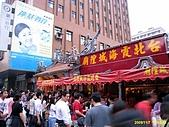98.11.07 2009年台北大稻埕煙火節:霞海城隍廟