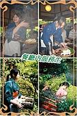 93.05.29~6.2日本之旅:鳥山庭院餐廳內服務生