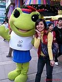97.11.30 牛角日式燒烤 & 東區半日遊:我 & 可愛的青蛙