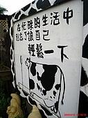 98.04.19 新營八老爺牧場:IMG_1427.jpg