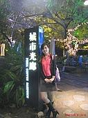 97.11.08台中婚宴 & 高雄:IMG_2280.jpg