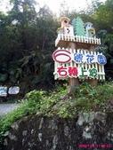 98.12.06 六號花園:IMG_7726.jpg