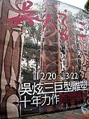 98.02.15 陽明山花季:IMG_5691.jpg
