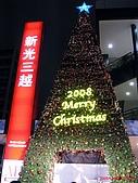 97.12.25 耶誕快樂~:IMG_4162.jpg