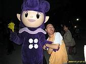 98.11.07 2009年台北大稻埕煙火節:這個男的很誇張哦!!