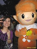 98.11.07 2009年台北大稻埕煙火節:我和花博娃娃