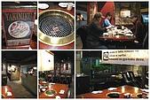 97.11.30 牛角日式燒烤 & 東區半日遊:牛角側拍1