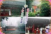 93.05.29~6.2日本之旅:箱根神社