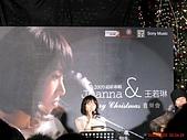 97.12.25 耶誕快樂~:joanna簽唱會