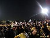 98.11.07 2009年台北大稻埕煙火節:滿滿的人-1