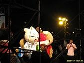 98.11.07 2009年台北大稻埕煙火節:洋蔥頭娃娃~