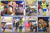97.11.30 牛角日式燒烤 & 東區半日遊:大型玩偶-青蛙1