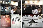 97.11.30 牛角日式燒烤 & 東區半日遊:牛角側拍