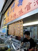 98.06.12 東海小吃:東海便宜的壽司
