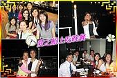 93.05.29~6.2日本之旅:愛之船上吃晚餐