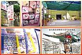 98.04.25 清境 & 彰化一日遊:溪湖糖廠