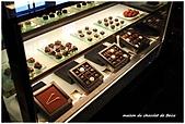 清境~貝卡巧克力莊園:IMG_0066.JPG