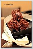清境~貝卡巧克力莊園:IMG_0158.JPG