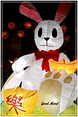 元宵燈會(2011兔年)彰化.台中:彰化燈會