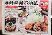 舞丼汀‧日式定食專賣:自由時報專欄