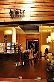 舞丼汀‧日式定食專賣:一樓店內