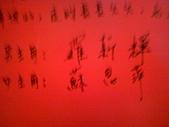 ♥20319503 『山盟海誓』♥ :親自做出來的愛