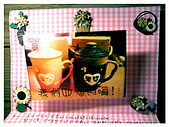 ♥20319503 『山盟海誓』♥ :DCF_0002.JPG