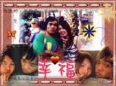 ♥20319503 『山盟海誓』♥ :幸福.gif