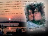 ♥20319503 『山盟海誓』♥ :這份愛的見證.gif