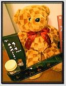 ♥20319503 『山盟海誓』♥ :老公喜歡麻.JPG