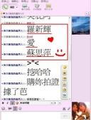 ♥20319503 『山盟海誓』♥ :愛的證據.JPG