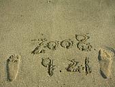 20319503/0922)) _ 海邊,八里:到此