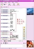 ♥20319503 『山盟海誓』♥ :蠢北鼻愛我的證據.JPG