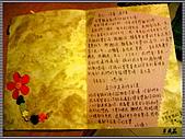 ♥20319503 『山盟海誓』♥ :未完成內頁.JPG