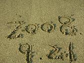 20319503/0922)) _ 海邊,八里:一遊