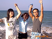 20319503/0922)) _ 海邊,八里:耶~