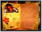 ♥20319503 『山盟海誓』♥ :三個月完成版.JPG