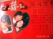 ♥20319503 『山盟海誓』♥ :就在我們說出彼此心中答案.JPG