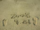 20319503/0922)) _ 海邊,八里:所謂的