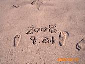 20319503/0922)) _ 海邊,八里:IMG_4678.JPG